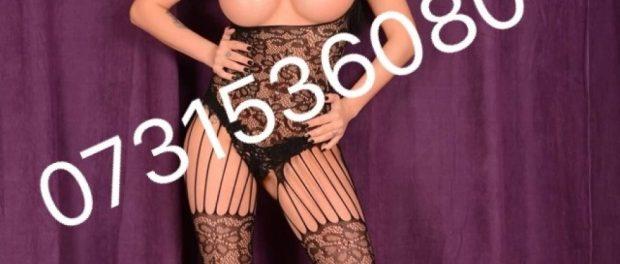 Delia siliconata 0731526080